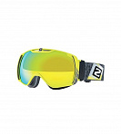 X-tend Yellow/Lo Ligh LighYello